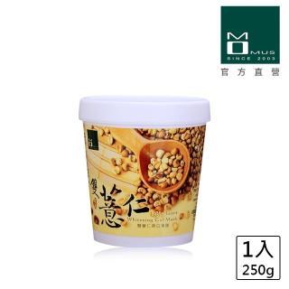 【MOMUS】雙薏仁美白凍膜(250g)
