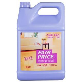 【妙管家】地板清潔劑4000g(薰衣草香)