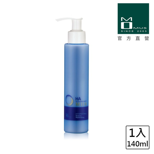 【MOMUS】玻尿酸水凝保湿乳液(140ml)