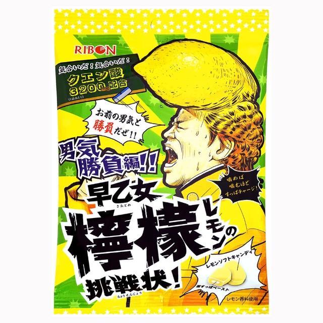 【Ribon】早乙女檸檬挑戰糖70g