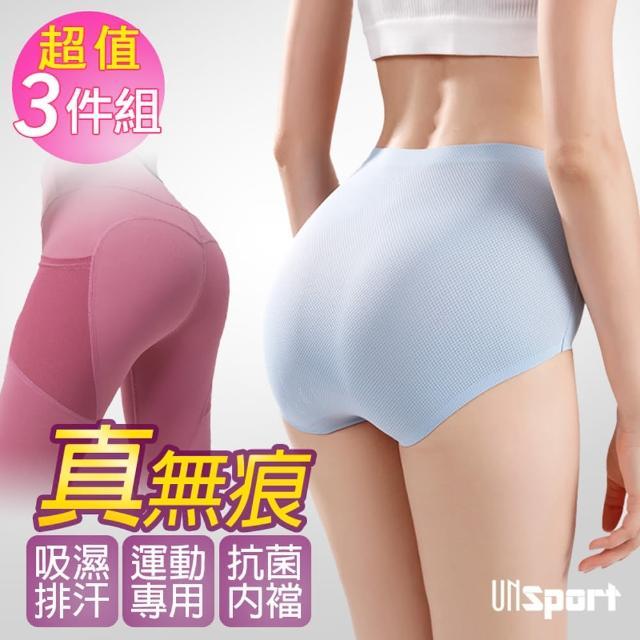 【Un-Sport高機能】螢光網眼速乾雙層短褲-超值買一送一(馬拉松/路跑/健身)