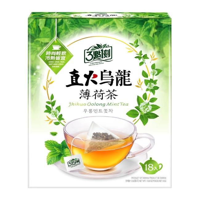 【3點1刻】直火烏龍薄荷茶(18入/盒)