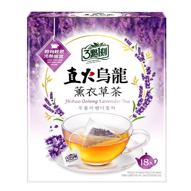 【3點1刻】直火烏龍薰衣草茶(18入/盒)