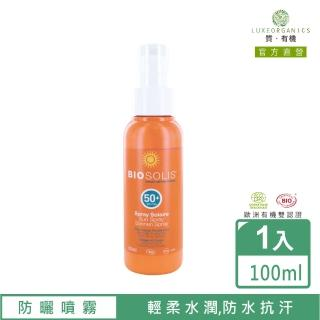 ~歐洲有機biosolis~碧麗詩水感高效防曬噴液 SPF50  比利時 天然有機防曬