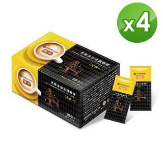 【鮮一杯】老舊金山拿鐵咖啡三合一(12g*50入*4盒)
