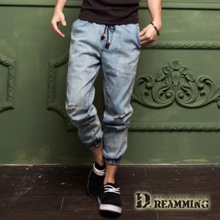 【Dreamming】質感水洗刷破抽繩束口單寧長褲(共二色)