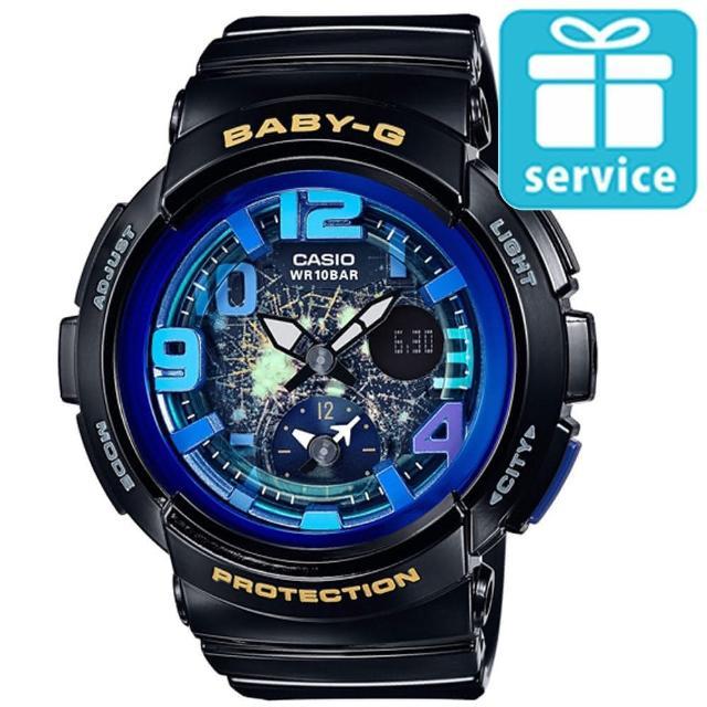 【CASIO】BABY-G 俯瞰地球海灘旅行概念造型雙顯錶(BGA-190GL-1B)