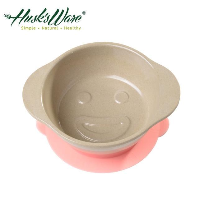 【美國Husk's ware】稻殼天然無毒環保兒童微笑餐碗(粉紅色)