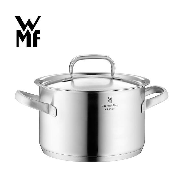【德國WMF】Gourmet Plus系列24cm高身湯鍋(5.7L)