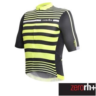 ~ZeroRH ~義大利傳奇Legend進化版低風阻 自行車衣 白色、螢光黃、灰色 ECU