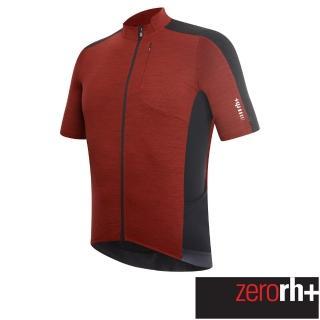 【ZeroRH+】義大利HUNT羊毛系列專業自行車衣(ECU0317)