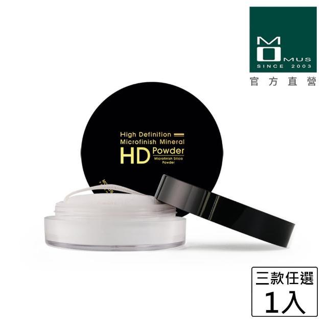 【MOMUS】HD-微晶礦質蜜粉(三色)