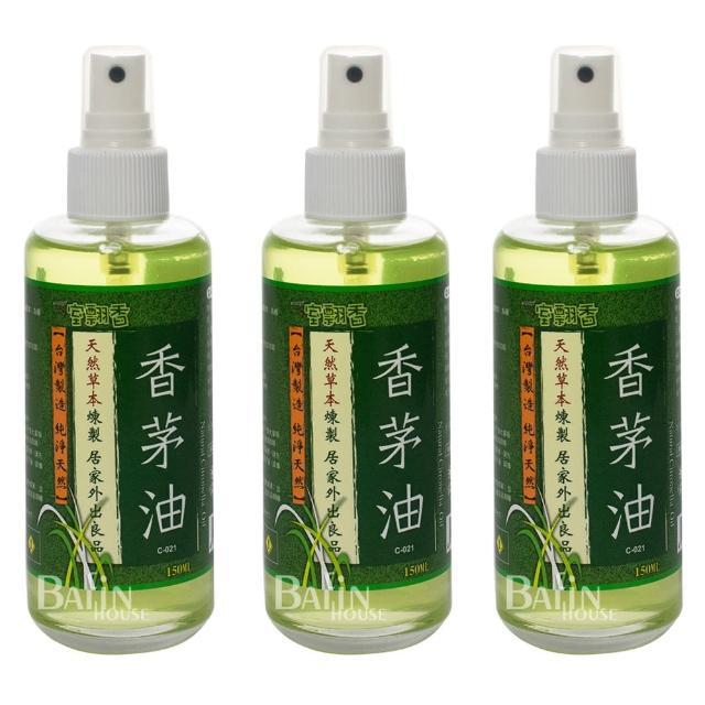 【室飄香】天然 香茅油 噴劑 150ml*3入(C-021)