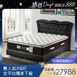 【姬梵妮】二代永恆之星護背三線機能型床墊-雙人加大6尺(超硬彈簧床墊)