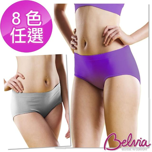 【JML】Belvia貝薇雅英國無痕3D提臀內褲8件組-顏色隨機出貨