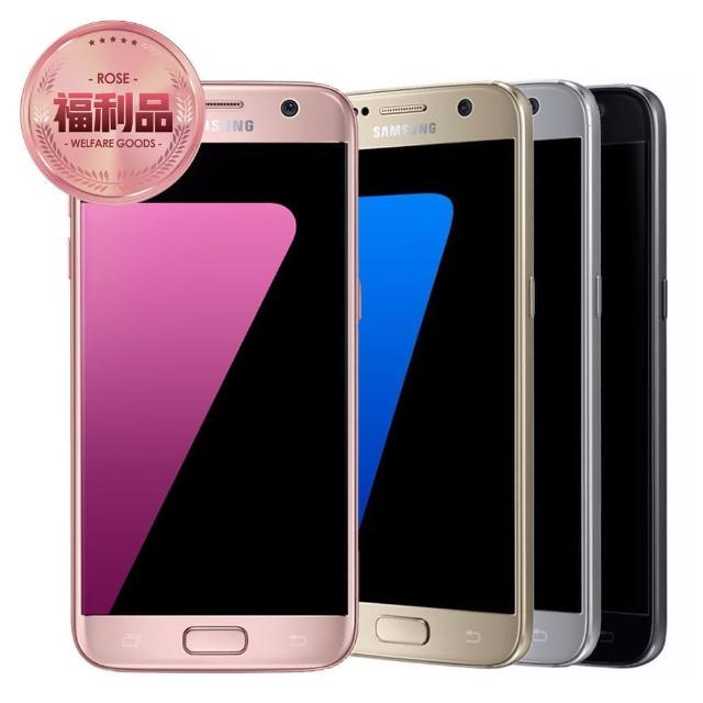 【Samsung 福利品】GALAXY S7 32GB 5.1吋4G雙卡旗艦機(送原廠皮套)