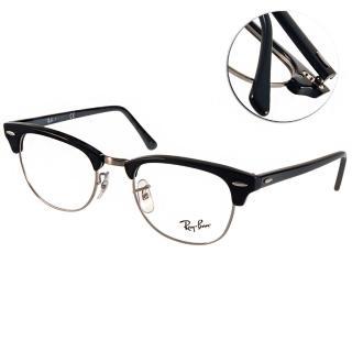 【RayBan 眼鏡】潮流新寵眉框款(黑#RB5154 2000)