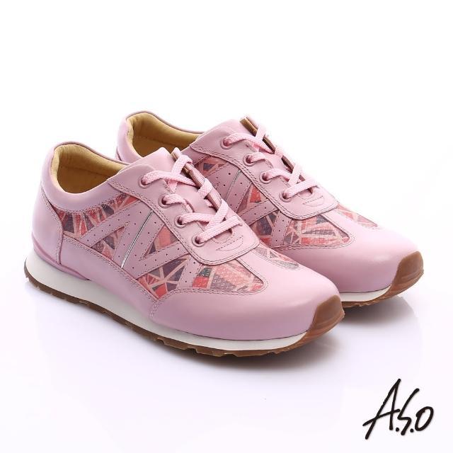 【A.S.O】輕量抗震 牛皮拼接幾何奈米綁帶休閒鞋(粉紅)