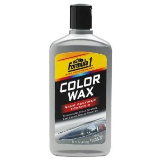 【Formula1】奈米色彩增艷蠟(銀灰色車系)