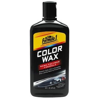 【Formula1】奈米色彩增艷蠟(黑色車系)