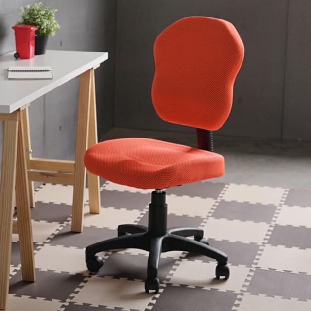 【樂活主義】羅拉可調式3D立體椅背電腦椅/辦公椅(6色可選)