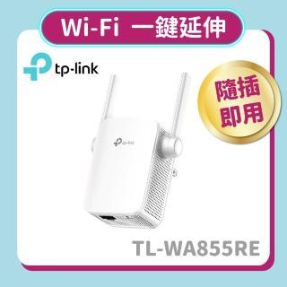 【TP-LINK】TL-WA855RE 300Mbps Wi-Fi 範圍延伸器
