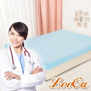 【LooCa】物理防蹣防水包覆式保潔墊(單大3.5尺-共3色)