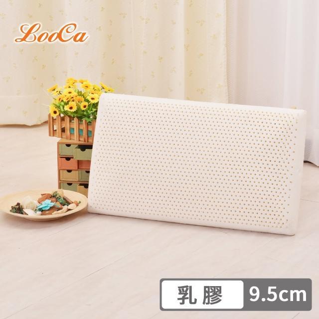 【出清】LooCa特大蜂巢式高支撐乳膠枕(1入)