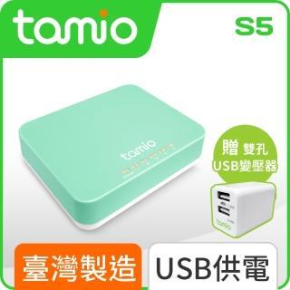【tamio】S5(USB供電Giga網路交換器)