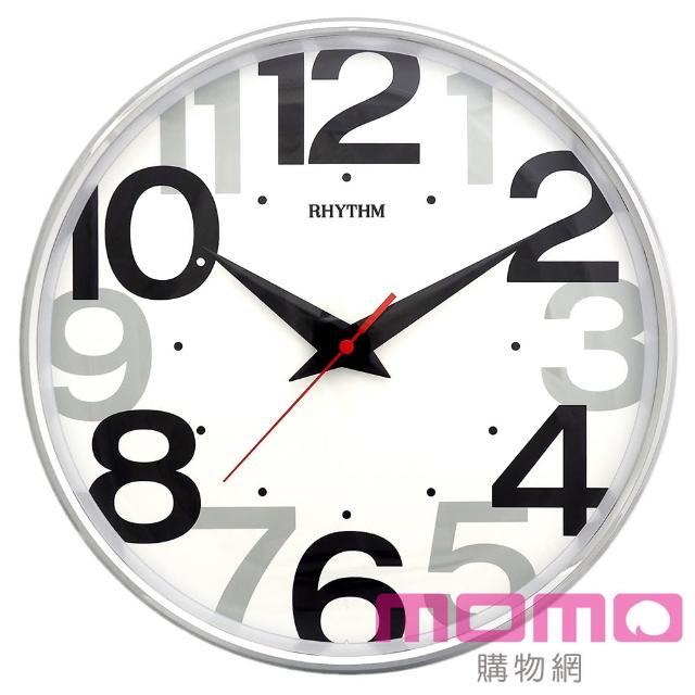 【RHYTHM日本麗聲】現代時尚設計風滑動式超靜音掛鐘(現代黑白款)