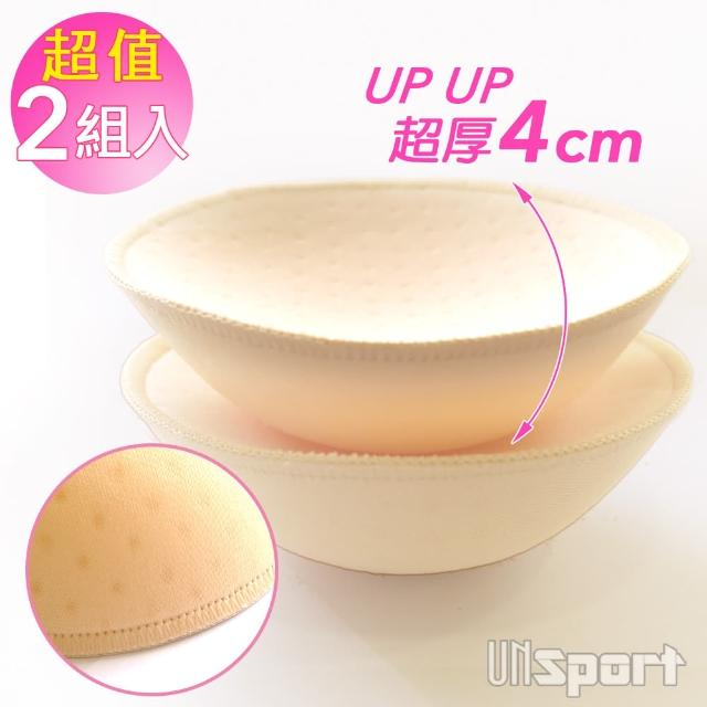 【Un-Sport高機能】透氣美背無痕運動套組(運動內衣+短褲)