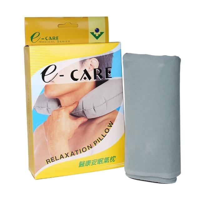 【醫康E-CARE】E-CARE 醫康氣枕 單入(體積如手掌大小 簡易收納)