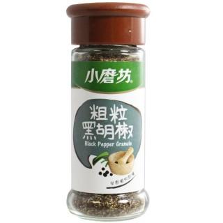 【小磨坊】粗粒黑胡椒(30g)