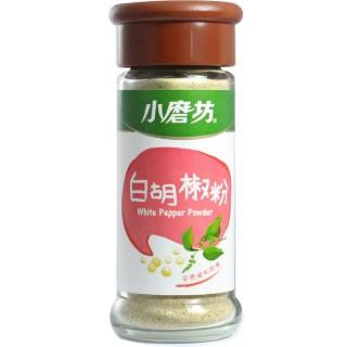 【小磨坊】白胡椒粉(30g)