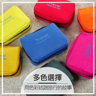 【JIDA】多功能防水牛津布盥洗包(共四色)