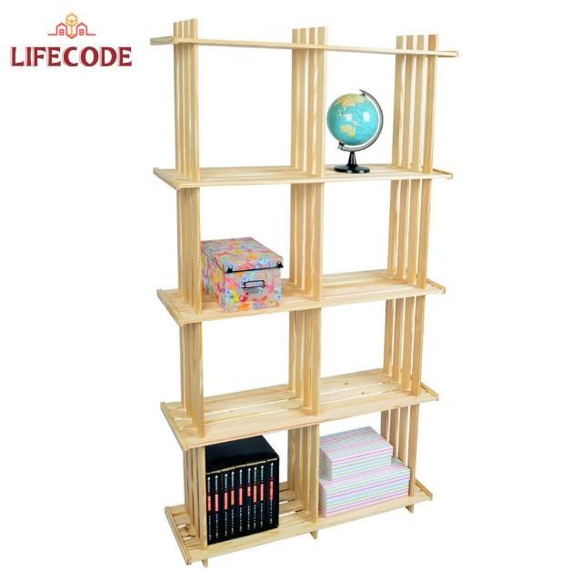 【LIFECODE】極簡風黃松木正八格架/實木置物架/書架/花架