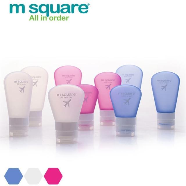 【M Square】旅行便攜分裝瓶 S(二入)