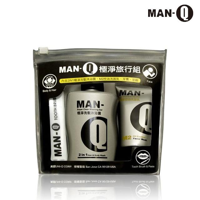 【MAN-Q】極淨旅行組(1組)