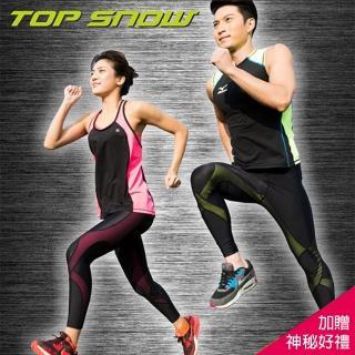 【TOP SNOW】網紅最愛!高彈力支撐壓縮體適能褲(吸濕排汗 壓力褲 買就送神秘好禮 腳有力)