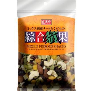 【盛香珍】綜合纖果165g(堅果補給)