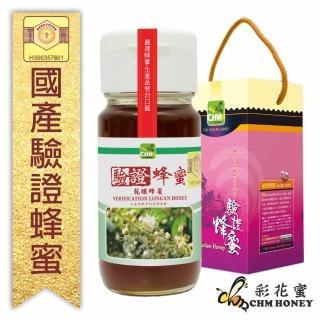 【彩花蜜】台灣養蜂協會驗證-龍眼蜂蜜700gX1