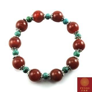 【菲鈮歐】開運紅瑪瑙綠松石手珠11mm(1545)