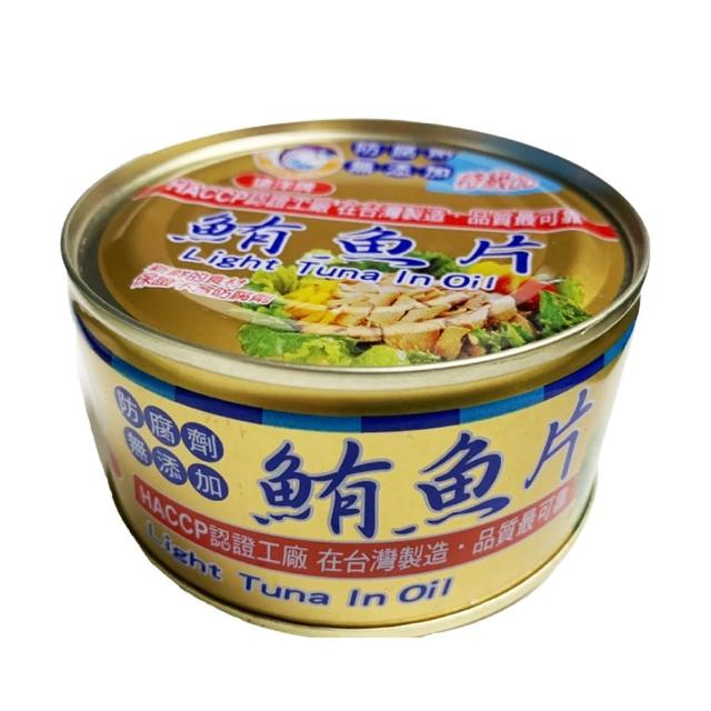 【遠洋】金色鮪魚片(185gX3)