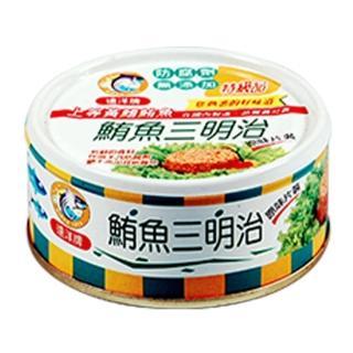 【遠洋】鮪魚三明治(110gX3)