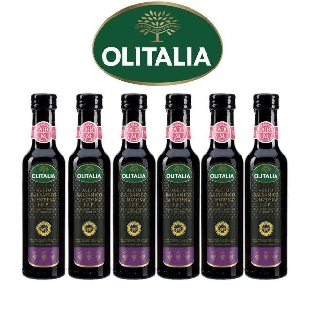 【Olitalia奧利塔】陳年葡萄醋(250mlx6瓶)
