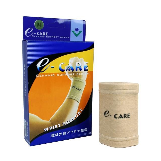 【醫康E-CARE】E-CARE 醫康遠紅外線護具 護腕 手腕護具(S:14cm-16cm  M:17cm-19cm  L:20cm-22cm)