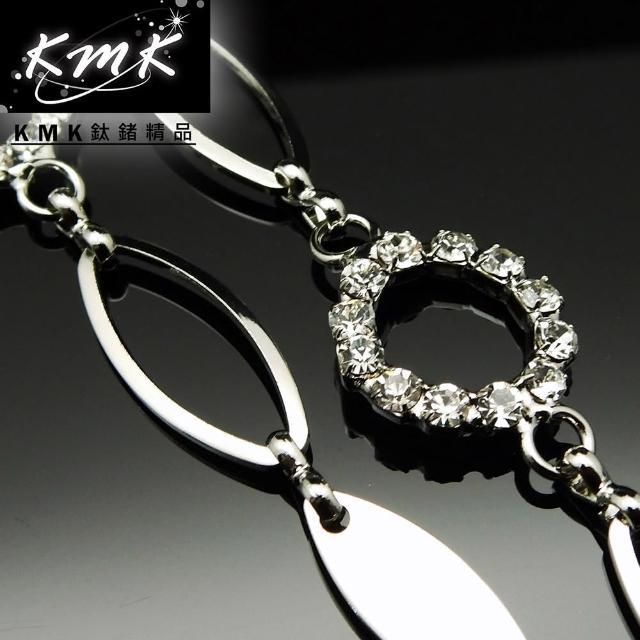 【KMK鈦鍺精品】《浪漫-圓弧形》(多功能腰鍊、項鍊、配飾)