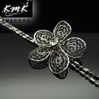 【KMK鈦鍺精品】《簍空雕花-優雅別緻》(多功能腰鍊、項鍊、配飾)