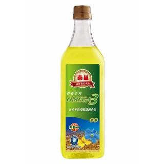 ~泰山~Omega3芥花不飽和健康調合油 1L