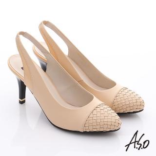 【A.S.O】復古女伶 牛皮拼接編織紋高跟涼鞋(卡其)